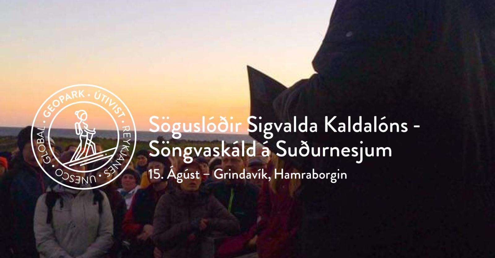Mynd fyrir  Söguslóðir Sigvalda Kaldalóns - Söngvaskáld á Suðurnesjum