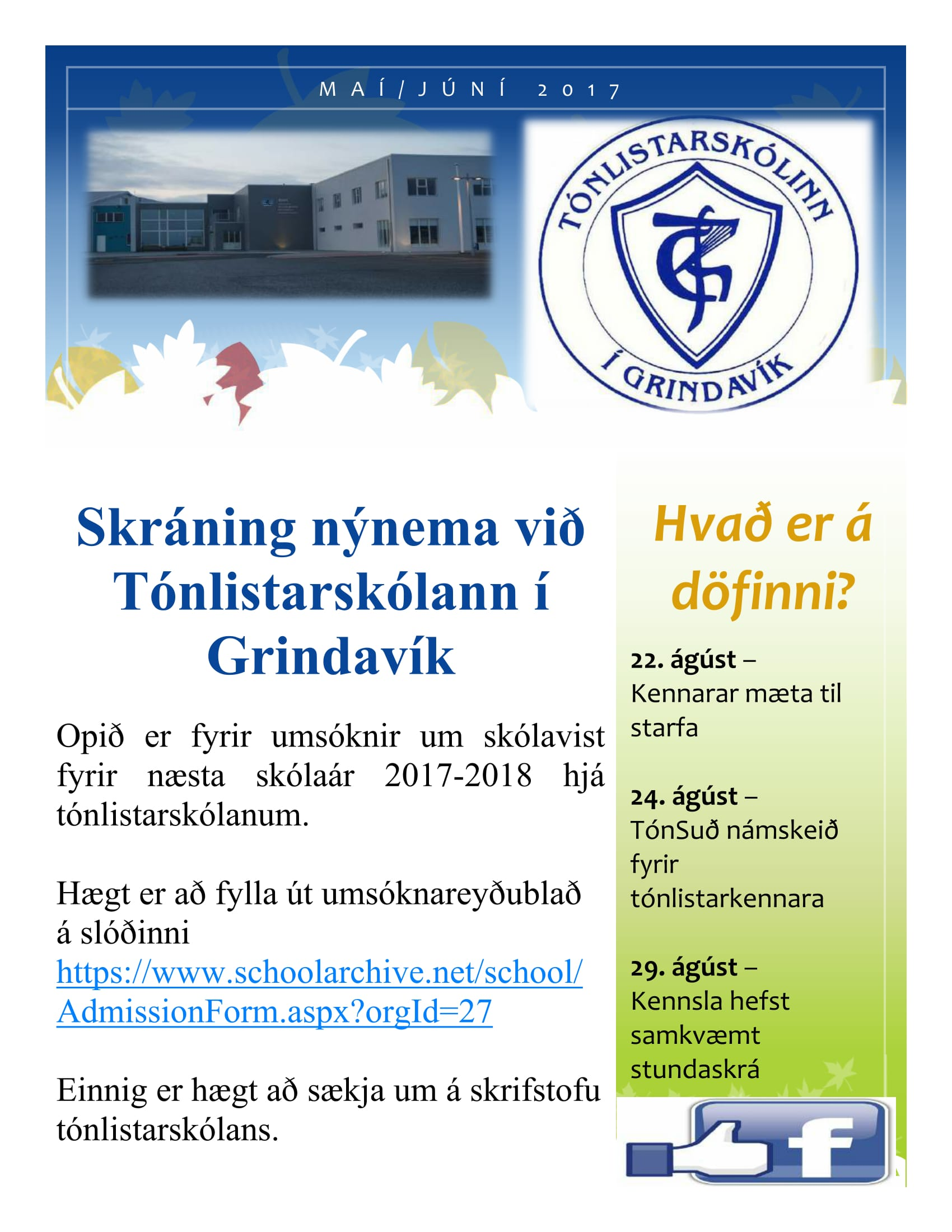 Fréttablað Tónlistarskólans komið út